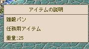 童話の教授8