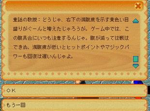 童話の教授9