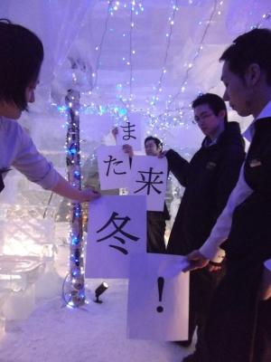 氷結last 002.jpg