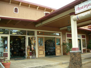 Hawiのシガーショップ