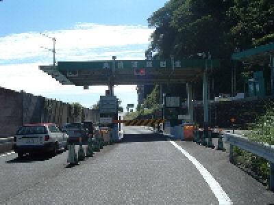 真鶴道路旧道入口