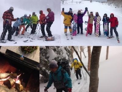 志賀高原、スキーツアー