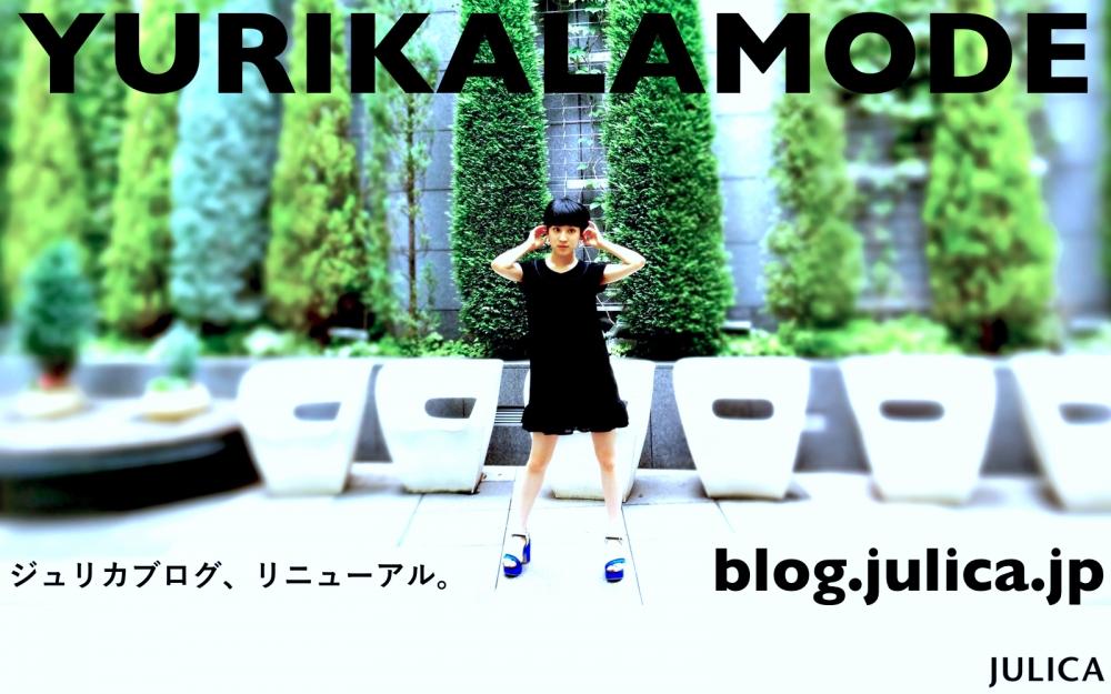 JULICA-SS-yurikalamode-renewal.jpg