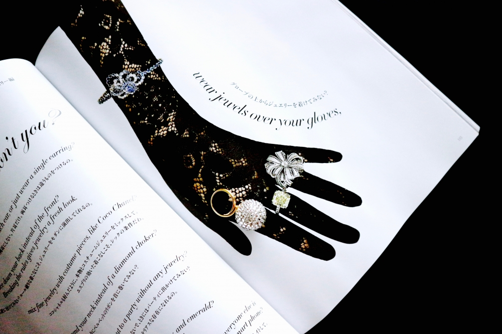 "【JULICA ジュリカ】スワロフスキーリング、Diana Vreeland ""Why don't you?"" Harper's Bazaar"