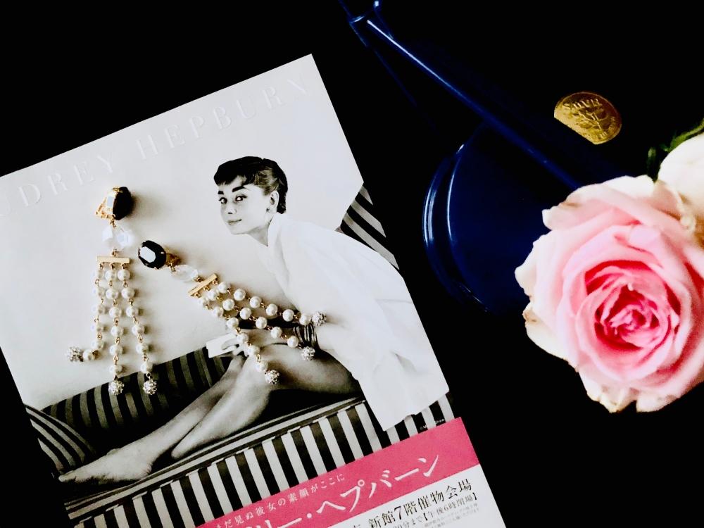 【JULICA ジュリカ】ジュエリーデザイナーゆり香のジュエリーとイヤリングのファッションコーデをご紹介、今日はオードリーヘップバーン写真展へ。