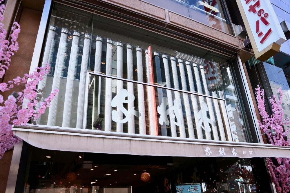 【JULICA ジュリカ】ジュエリーデザイナーゆり香のジュエリーとイヤリングのファッションコーデや大好きな銀座を紹介するブログです。銀座木村屋、資生堂。