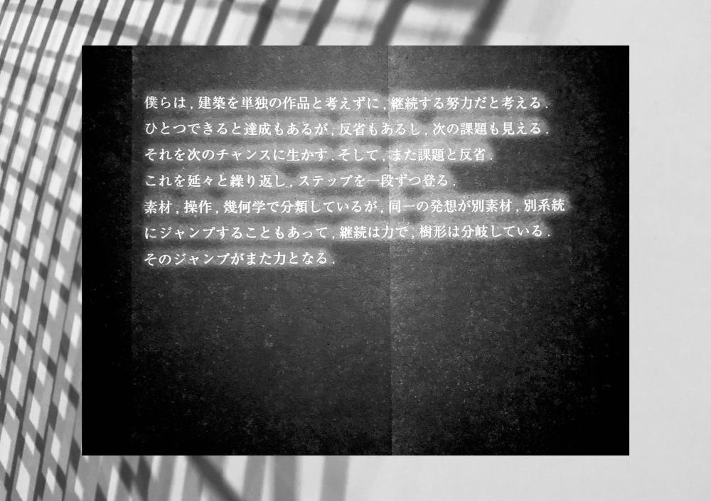 【JULICA ジュリカ】ジュエリーデザイナーゆり香のジュエリーとイヤリングのファッションコーデや大好きな銀座を紹介するブログです。今日は東京ステーションギャラリー。