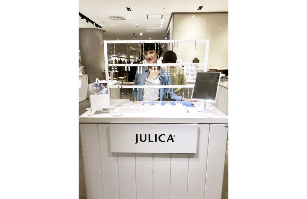 【JULICA ジュリカ】ジュエリーデザイナーゆり香のジュエリーとイヤリングのファッションコーデや大好きな銀座を紹介するブログです。銀座三越に出店中!近くのお気に入りカフェもご紹介。