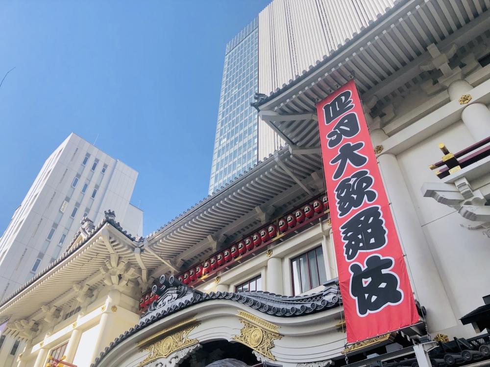 """YURIKALAMODE"" OFFICIAL BLOG of YURIKA, JULICA designer, #YURIKASGINZAGUIDE 歌舞伎座"