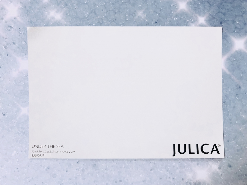 """""""YURIKALAMODE"""" OFFICIAL BLOG of YURIKA, JULICA designer, #YURIKASGINZAGUIDE 新作コレクション"""