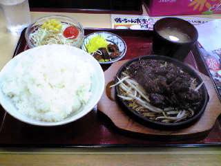 勝っちゃん定食.jpg
