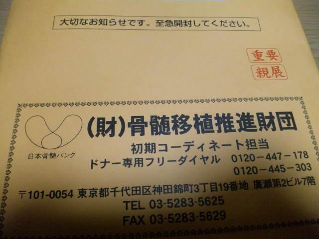 110713_201147.jpg
