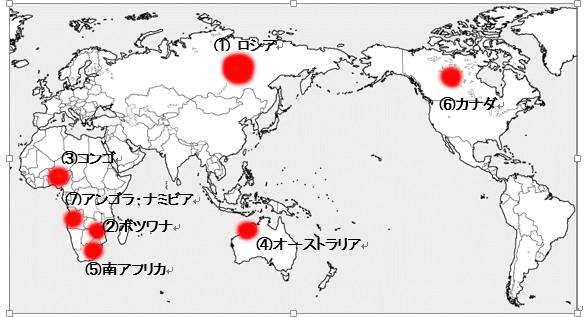 ダイヤモンドの世界地図