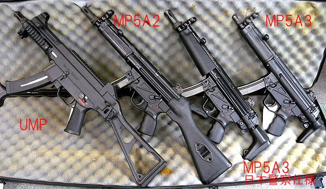 MP5-UMP