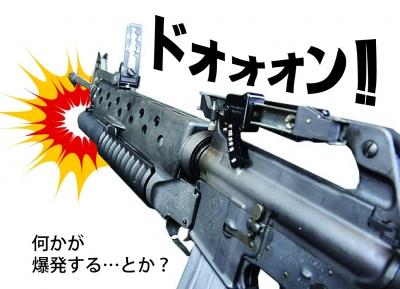 M16ぐれねー.jpg