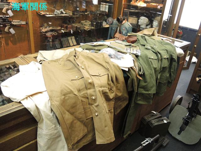 ナチス軍服販売 BWドイツ軍服販売 各国軍服【SSク …