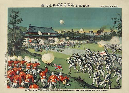 と は 義和 団 事件 義和団事件で、世界から信頼・称賛された日本人「柴五郎」