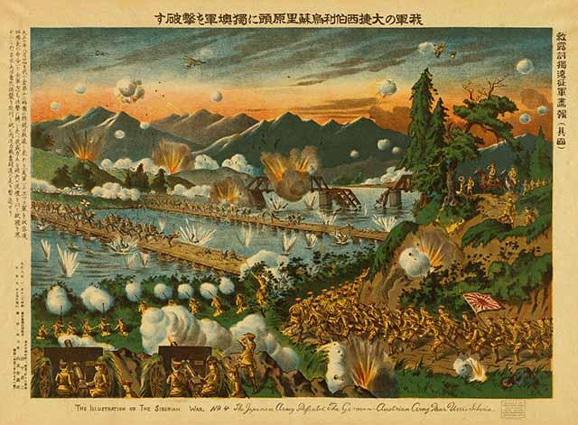 Tsingtao_battle_lithograph_1914.jpg
