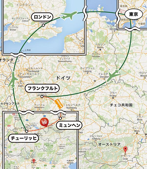 map-blog-201811.jpg