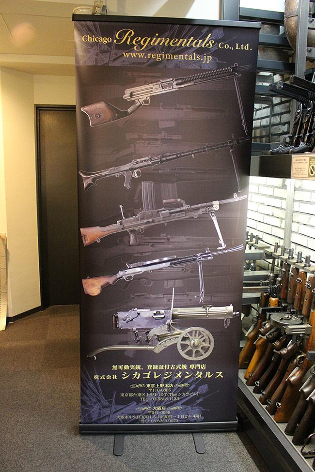 大阪店ロールアップバナー.jpg