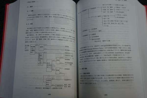 DSC05872.JPG