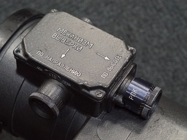 P1400443.JPG