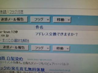 20090716183319.jpg