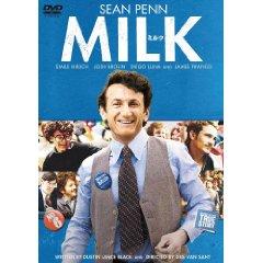 映画ミルク画像