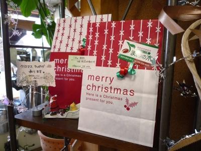 今年は可愛い袋を見つけました!
