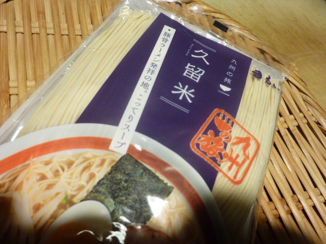 久留米らー麺