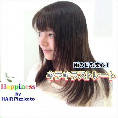 Happiness by HAIR Pizzicato