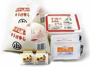島豆腐、ジーマーミ、豆腐ゆし、豆腐セット 沖縄料理レシピの定番