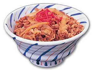 石垣牛牛丼200g 最高級牛肉