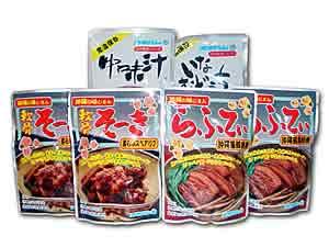 琉球料理シリーズ6点セット