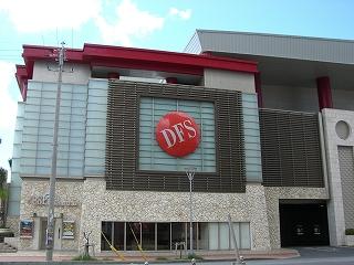 DFSギャラリア・沖縄 ブランド品ズラリ