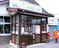 レトロな雰囲気の室蘭本線母恋駅