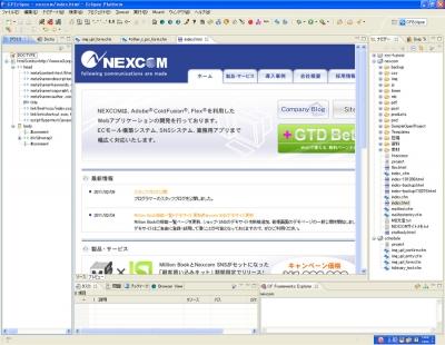 Eclipse画面(HTML)