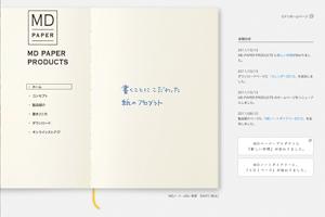 MDノート デザインフィル 1
