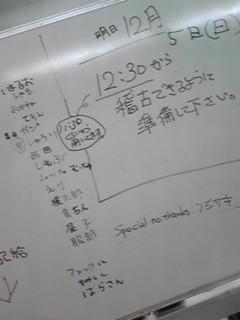 101205_1420~01.JPG