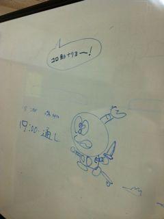 20111012_151100_0.jpg