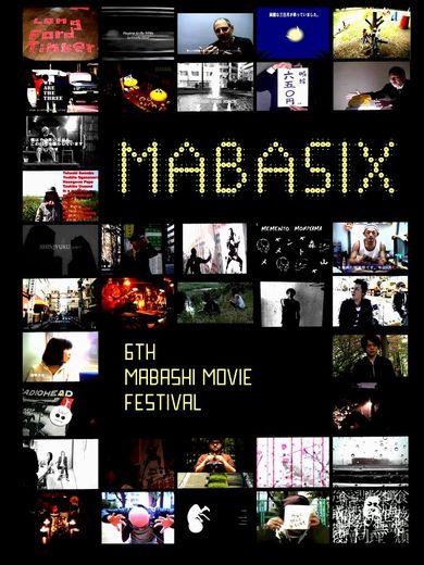 マバシ+シックス=マバシックス