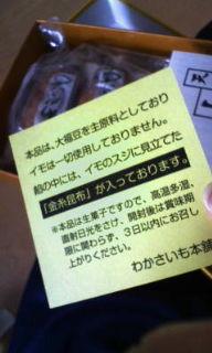 20090131155547.jpg
