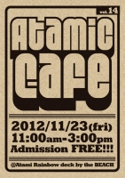 Atamic Cafe vol.14