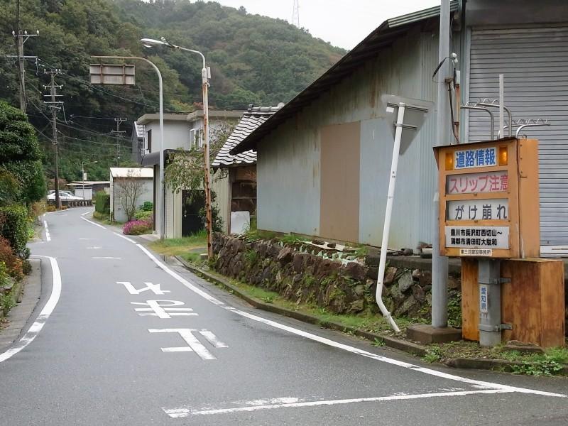 旧愛知県道73号 長沢蒲郡線   ア...