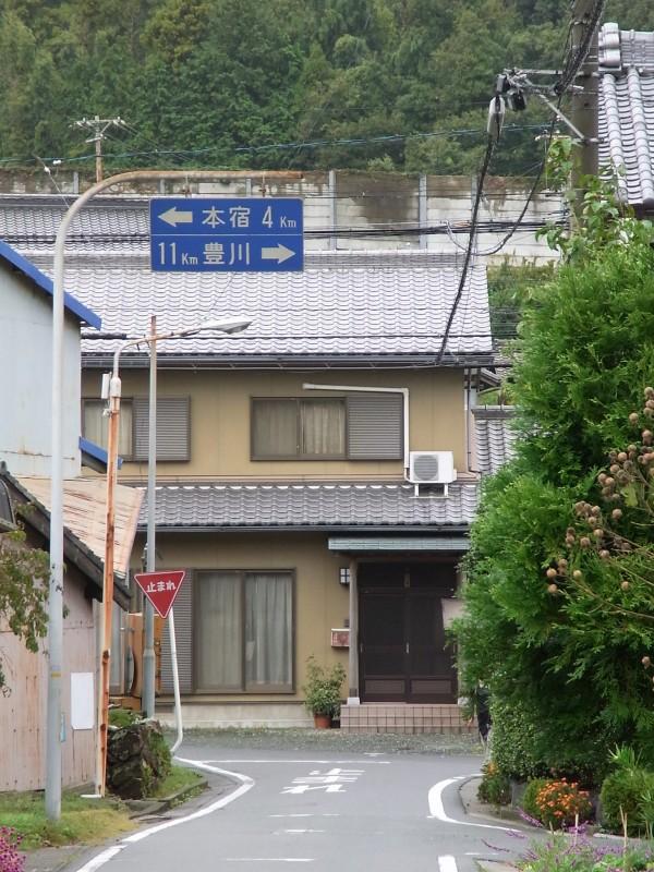 アルファ147〜その苦悩と快楽