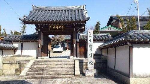 曹洞宗宝珠院