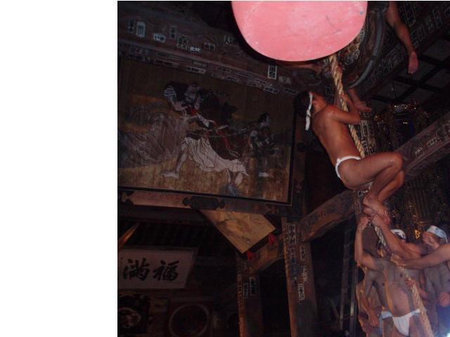 「七日堂裸まいり」IN柳津・福満虚空空尊・・・丑年と寅年の守り本尊です