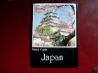 一枚のポストカード・・・
