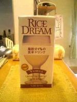 玄米ジュース
