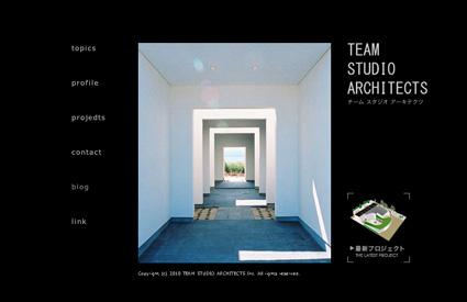 (株) TEAM STUDIO ARCHITECTS,株式会社チームスタジオ